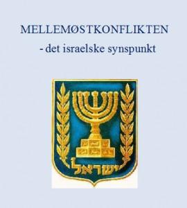 medisraelskeojne