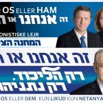 Valgkamps Slogan Israel 2015