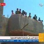 Hamas bruger menneskeskjold
