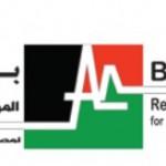 badil-logo